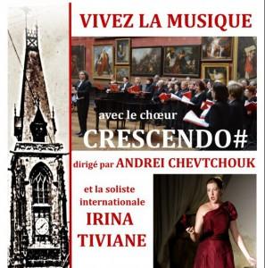 CD du concert à l'église Saint-Leu d'Amiens le 19 juin 2015