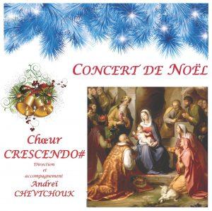 CD du Chœur Crescendo#. Concert de Noël. 2019