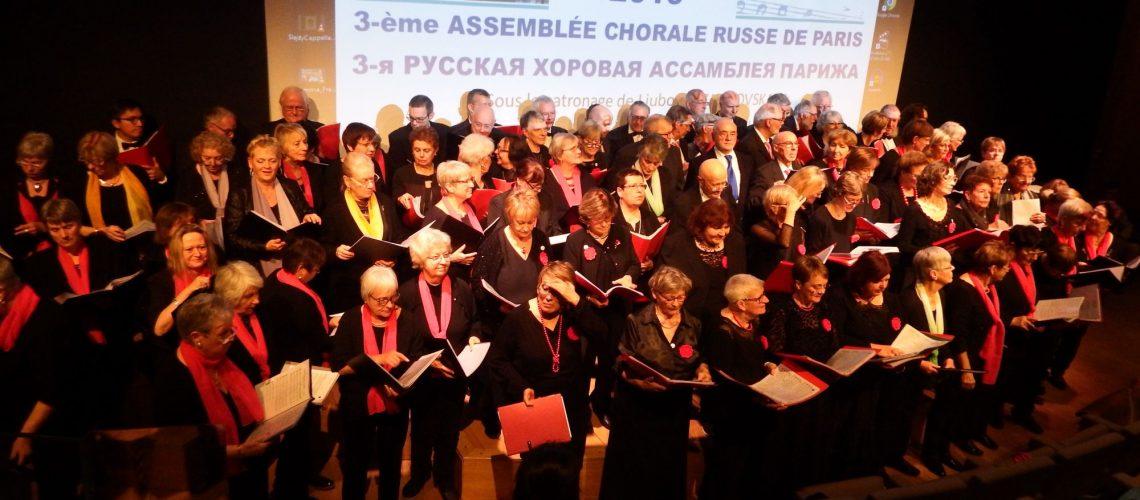 3 ème Assemblée chorale russe Paris 2019 avec le chœur allemand